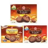 義美 巧克力酥片【E0012】量販包 杏仁巧克力 榛果巧克力 牛奶巧克力/黑可可 下午茶 點心 餅乾