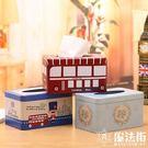 歐式可愛紙巾盒茶幾簡約創意家用車鐵盒抽紙...