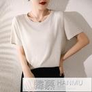 夏裝冰絲t恤女短袖韓版針織T恤V領寬鬆半袖背心女士內搭上衣外穿 韓慕精品