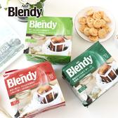 日本 AGF Blendy 濾泡式咖啡 (18入) 126g 摩卡 咖啡 濾泡式 沖泡 掛耳咖啡 濾掛式 沖泡飲品