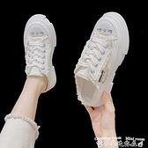 半拖鞋包頭半拖鞋女夏外穿涼拖鞋2021年新款運動網紅懶人帆布單鞋小白鞋 迷你屋 新品
