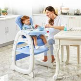 Gromast寶寶餐椅兒童餐桌椅子小孩子吃飯桌椅多功能學習桌書桌【帝一3C旗艦】YTL