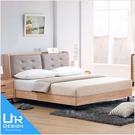 北歐工業風韋恩5尺床架式床底(18I20...