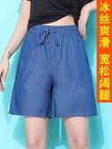 天絲褲 天絲牛仔短褲女夏薄款2020新款高腰韓版大碼寬鬆休閒闊腿五分褲女 korea時尚記