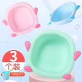 嬰兒洗臉盆寶寶塑料小臉盆pp兒童卡通可愛家用2個3個裝新生兒用品
