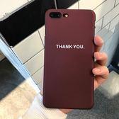 [24hr-現貨快出] 復古簡約THANK YOU蘋果6/6s plus磨砂硬殼潮男女iphone7代手機殼