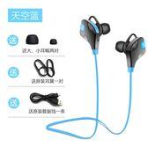 耳掛式耳機M8無線藍芽耳機可接聽電話雙耳運動型跑步入耳塞掛耳式通用全館免運