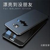 三星c9pro手機殼玻璃鏡面 c7000硅膠全包邊防摔套sm-c9000