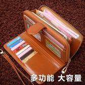 手拿包 錢包女長款新款韓版潮多功能女士手拿包學生多卡位零錢拉鍊包 99免運