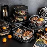 便當盒高鵬硅玻璃飯盒分隔型日式保鮮盒【輕奢時代】