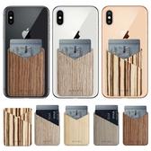 三星 S10 A9 Note9 A8Start A6+ S9 Plus A8+ Note8 J4 J6 J2 木紋口袋 透明軟殼 手機殼 插卡殼 訂製