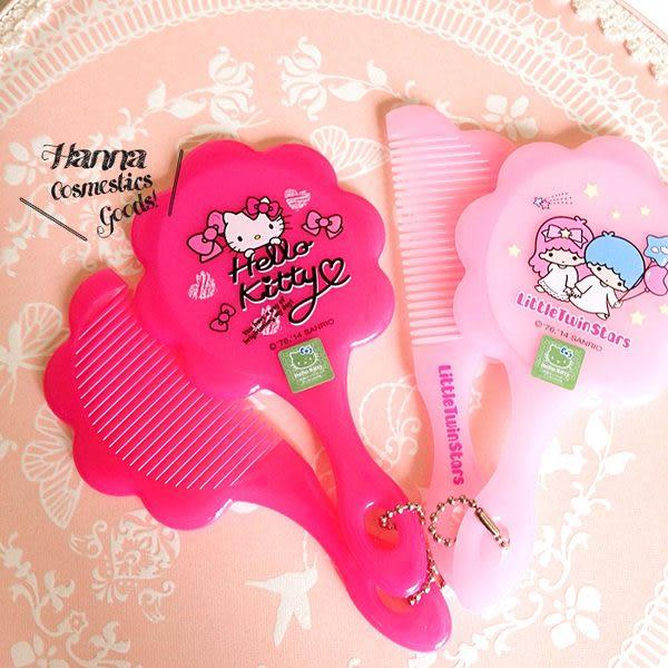 《花花創意会社》【H2425】紀念款.KITTY双子果凍花邊公主鏡子+梳二件組