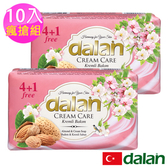 【土耳其dalan】甜杏仁油乳霜皂 10入瘋搶組