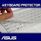 華碩 ASUS N50 / X61 /  /N51 / U50 / UX50 / K50 / F50 / K70 / N61  專用矽膠鍵盤保護膜