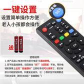 電視機遙控器通用原裝海信智慧液晶電視萬能遙控器 爾碩數位3c