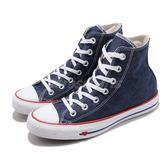 Converse Chuck Taylor All Star Hi 藍 紅 白 愛心圖樣 基本款 男鞋 女鞋 運動鞋【PUMP306】 163303C
