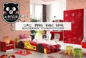 【大熊傢俱】 IKS 209 汽車兒童床 汽車床 跑車床 造型床 三尺床 單人床 兒童衣櫃 床頭櫃