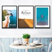 北歐風格裝飾畫現代簡約客廳壁畫沙發背景牆畫臥室床頭小清新掛畫【快速出貨八五折鉅惠】