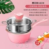 寶寶輔食鍋嬰兒煎煮一體多功能煮粥湯燉鍋兒童麥飯石不黏鍋小奶鍋 【快速出貨】