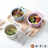 【買一送一】兒童碗帶蓋寶寶吃飯輔食湯碗學生可愛餐具【淘夢屋】