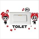 【收藏天地】防水防曬*裝飾開關貼-TOILET廁所 / 家飾 貼紙 配件 車貼 安全帽貼