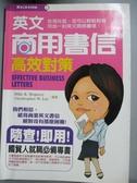 【書寶二手書T4/語言學習_LMU】英文商用書信高效對策_MileR.Mcga