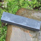 天然磨刀石家用磨菜刀快速鋒利蕩石雙面青石精磨石   電購3C