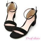 涼鞋 D+AF 夏日定番.一字繫踝方頭低...
