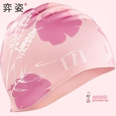 泳帽 2020新款防水護耳裝備硅膠游泳帽女長髮不勒頭粉色印花 3色