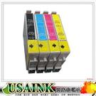 USAINK~EPSON T1771/T1772/T1773N/T1774 相容墨水匣 任選10盒 適用XP102/XP202/XP302/XP402/XP30