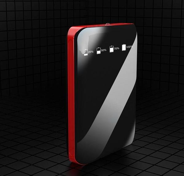 行動電源 超薄小巧便攜20000毫安大容量快充移動電源迷你適用手機【快速出貨八折特惠】