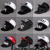 棒球帽男韓版搭棒球帽遮陽帽平沿帽「潮咖地帶」