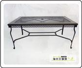 {{ 海中天休閒傢俱廣場 }} G-52 戶外時尚 鋁合金桌椅系列 10-5 166cm長方桌