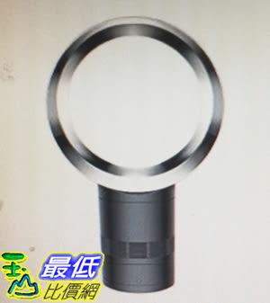 (日本直寄) Dyson Air Multiplier AM06 Table Fan, 10 Inches (藍黑銀三色可選) $12935