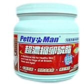 【培菓平價寵物網 】加拿大Pettyman愛犬專用贏全新配方超濃縮卵磷脂(800克)