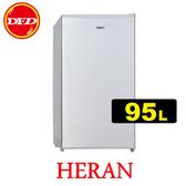 HERAN 禾聯 HRE-1011 單門電冰箱 95L 寶特瓶門欄設計 全機一體發泡 公司貨 ※運費另計(需加購)