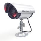 假攝像頭監控仿真攝像頭監控器模型防盜探頭帶燈室外防雨金屬支架 台北日光