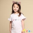 Azio 女童 上衣 三顆愛心細橫條荷葉短袖上衣T恤(淺紫)Azio Kids 美國派 童裝