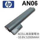 HP 6芯 AN06 日系電芯 電池 590543-001 AN03 AN06 Mini CQ20 Series Mini 210-1000 Series