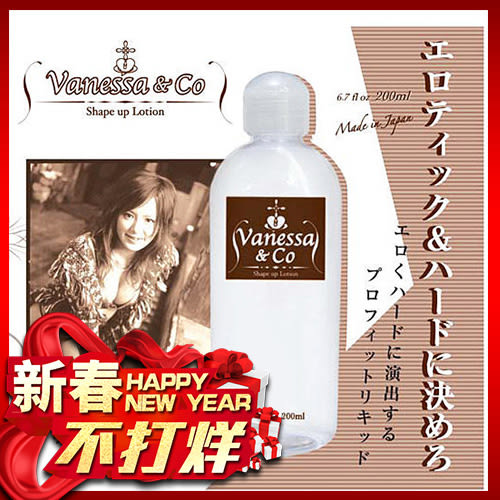 情趣用品 自慰 跳蛋 按摩棒 日本對子哈特 原裝Vanessa & Co 雲泥沙 200ml潤滑液 雯妮莎 Toys Heart TH