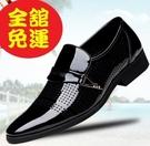 亮面商務皮鞋精緻典雅男鞋200q57【B...