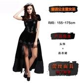 成人女裝 cosplay角色扮演演出服裝道具 化妝舞會派對套裝