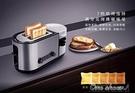 烤麵包機家用多功能早餐機土吐司機多士爐Y...