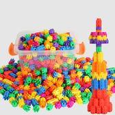 兒童六腳積木塑料玩具3-6周歲益智男孩1-2歲女孩拼裝拼插7-8-10歲 qf2423【黑色妹妹】