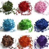 彩色柳條 布料材質 幼兒園環創材料用品吊飾輔助裝飾藤條掛簾花環  無糖工作室