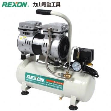 REXON 力山電動工具 2.0HP 9L 無油式空壓機 [低燥音72dB] OL2