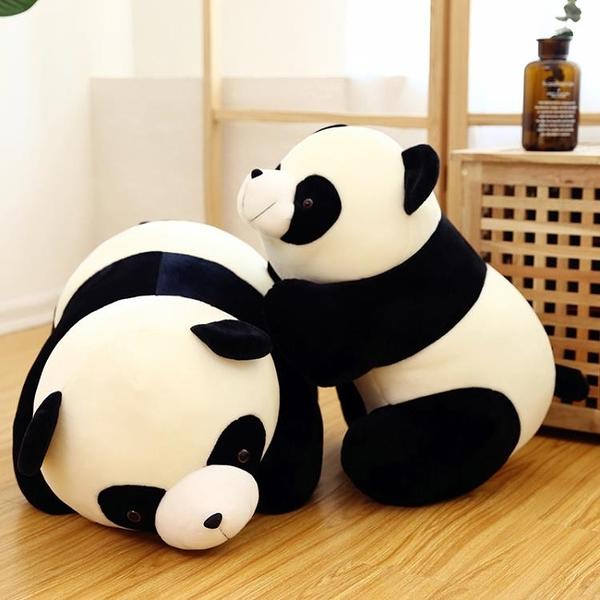 仿真大熊貓毛絨玩具公仔可愛玩偶男女禮物【雲木雜貨】