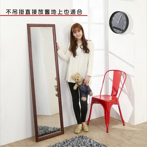 *集樂雅*【MR153】中大型實木壁鏡 全身鏡 穿衣鏡