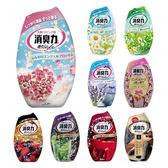 日本 愛詩庭雞仔牌 部屋消臭力 400mL (多款可選) 芳香劑 除臭 消臭 室內芳香劑 香氛劑 芳香