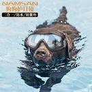 寵物眼鏡大型犬太陽鏡防塵防風